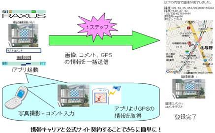 image18811.jpg
