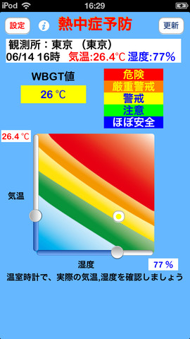 mzl.pfisaaia.320x480-75.jpg